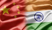 中印邊境對峙,習近平認輸