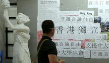 【爭議性十足】美籍華人張翔任港大校長 從未在香港工作過