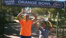 網球》破20年魔咒 台英混血小將喬安娜奪橘子盃雙打冠軍