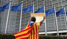 【Yahoo論壇/張福昌】為何歐盟讓加泰獨派失望了?