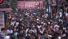 【Yahoo論壇/洪耀南】中國放鬆一胎化後消失的出生率