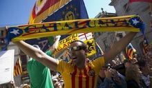 西班牙統獨矛盾加劇》加泰隆尼亞公投在即 統派遭獨派羞辱「賣國賊」