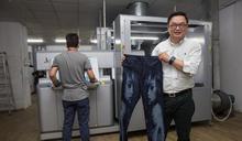 【牛仔代工霸主】牛仔褲趨勢 掌握在這位台灣老闆手上…