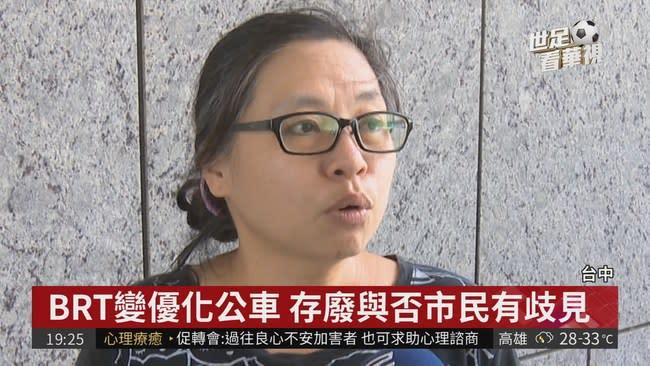 未來事件交易所預測 林佳龍勝盧秀燕