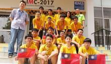 國際數學競賽台灣選手獲3冠及多項榮譽