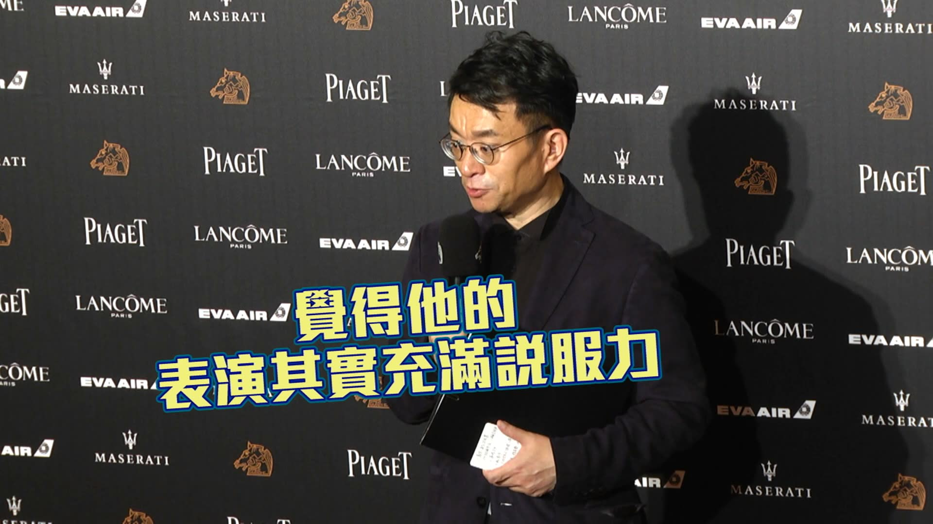 邱澤成男主角最大遺珠 文天祥透露輸在這幾點