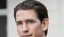 全球最年輕的國家領導人!3點帶你認識奧地利鮮肉總理庫爾茲