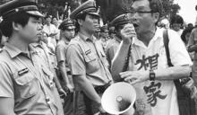 【專文】想家·老兵返鄉運動30週年