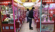 【Yahoo論壇/張惟綜】從夾娃娃機熱潮 談自動販賣機文化