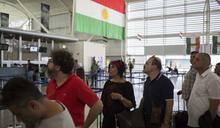 庫德族獨立公投餘震不斷》伊拉克封鎖首府國際航班 旅客搶搭最後班機