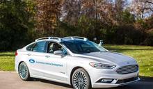 福特投資行動服務平台Autonomic 打造多種車聯功能