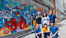 藝術家夥學生創作 觀塘後巷變壁畫街
