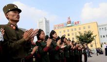 「嚴重褻瀆朝鮮尊嚴,犯下特大罪行」4位南韓記者遭北韓判處死刑!