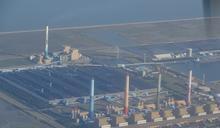 台中火力發電廠9機組展延許可遭退 恐面臨停機