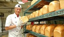 他抵押房子開麵包店 如今年收3億