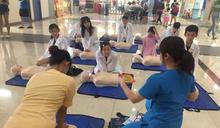 感受生命體驗專業 大里仁愛醫院舉辦青少年關懷生命體驗營