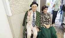 銀髮夫妻拍婚紗圓夢(1) (圖)