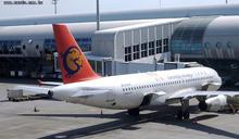 航班突停飛乘客傻眼 修法報准60天才可停
