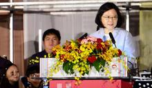 【專文】給台灣帶來一個新希望和嶄新的民主自由國家