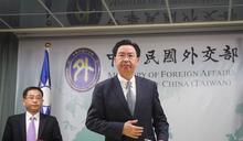 【Yahoo論壇/呂秋遠】祝福索羅門—因為不論中華民國或台灣都難以挽回