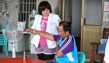 台東榮總開辦居家復健照護十年有成