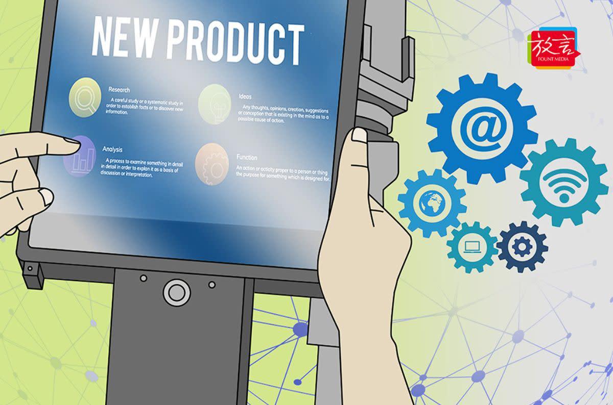 讀者投書|工業4.0的定義、實踐與優劣勢(上)