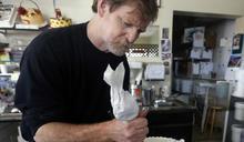 【Yahoo論壇/嚴震生】美國歷史上最具爭議的一個蛋糕