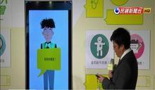 「疾管家」解答流感大小事 疾管署推聊天機器人