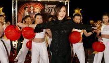 【健身女王傳奇】 從韻律舞教室到頂級健身會館 台灣最大健身帝國興衰史