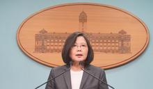 北韓氫彈試爆 蔡英文:譴責破壞和平穩定