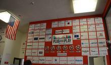 協助新創公司成功的孵化器Plug and Play 教育電台帶您認識!