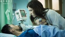 嫌《麻醉風暴2》爛尾?還有這些爆紅醫療劇可以追!
