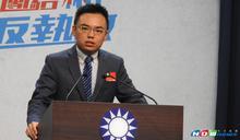 全民宰相》洪孟楷/是組閣還是入閣的賴院長?