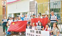 30人港台示威批報道偏頗