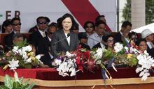 蔡英文國慶全文演說 說了48次「台灣」、6次「中華民國」