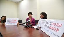 盧秀燕質疑鄭麗君向台中市政府拿標案 (圖)