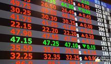 美聯準會宣布升息 台股早盤大漲百點 收復10500點
