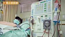 腎臟問題大解密 徐醫師的Q&A時間