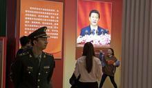 陳昭南專欄:北京戒嚴的十九大,到底傳達了甚麼訊息?