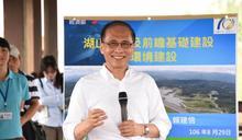 田秋堇:民進黨大輸200萬票 林全情義相挺是患難之交