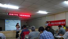 嘉市東區公所舉辦「自衛消防編組訓練」 強化里民防火知識