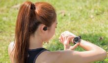 雅虎科技新聞: [動科技] Gear 三鐵訓練包,手錶、手環、耳機一包搞定