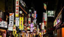 我的朝鮮驚奇之旅