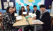 台北實踐國中赴韓參訪 酷課雲教學成交流親善大使