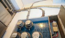 鼓勵綠電!電力調度、轉供費率出爐 排碳量越低越優惠