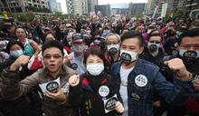 聲援反空汙大遊行 郝龍斌籲「先減煤,再換照」
