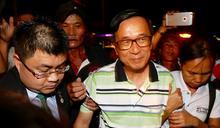 陳水扁明出席簽書會 中監同意