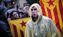 加泰隆尼亞危機加劇 歐盟表態不介入