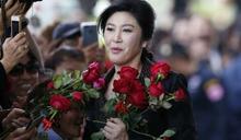 瀆職案宣判前夕,泰國前任女總理穎拉行蹤成謎 家族親友:已逃亡國外