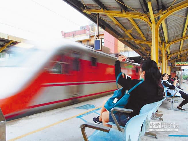 您有遇過火車誤點嗎?